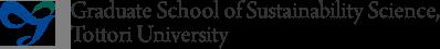 Graduate School of Sustainability Science, Tottori University